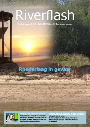 Riverflash 03-2015